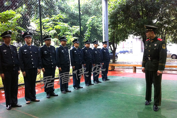 广西保安服务公司